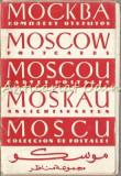 Cumpara ieftin Album Vederi Moscova - Contine: 22 Carti Postale