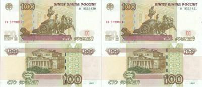 2 x 2004, 100 Rubles (P-270a.1) - Rusia - stare UNC foto