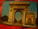 Maxima - Istorie- Marasti- Marasesti - Oituz - Batalii 1917- Arcul de Triumf