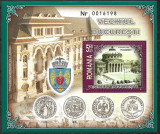 B0658 - Romania 2007 - Vechiul Bucuresti bloc neuzat,perfecta stare, Nestampilat