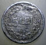 7.701 ROMANIA RPR 5 LEI 1948, Aluminiu