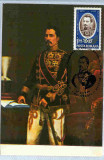 Ilustrata maxima, personalitati, Ioan Cuza