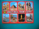 HOPCT 55093 EGIPT  -NECIRCULATA