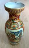 Vaza - portelan Japonia - pictata manual