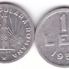 Romania 1951 - 1 leu