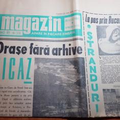 Magazin 25 iulie 1964-articol si foto despre orasul bucuresti si orasul bicaz