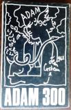 ADAM 300: NR. OMAGIAL JEAN COCTEAU/LONDON 1966/ED.MIRON GRINDEA(Celan/Borges+64)