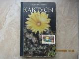 Cactusi-carte documentara in limba rusa si latina.
