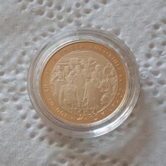 Moneda 50 bani 2018 proof Bucovina - Unirea Bucovinei cu România