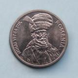 ROMANIA  -  100 Lei 1996, Nichel