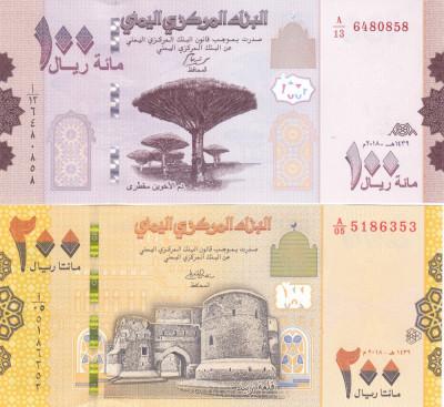 Bancnota Yemen 100 si 200 Riali 2018 - PNew UNC ( set x2 ) foto