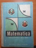 manual matematica pentru clasa a 8-a din anul 1974