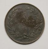 5 BANI 1867 HEATON . DETALII FRUMOASE ., Cupru (arama)