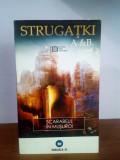 Strugatki, A&B – Scarabeul in musuroi