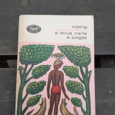 A DOUA CARTE A JUNGLEI - KIPLING