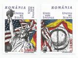 România, LP 1581/2002, Uniţi vom învinge, MNH