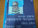 AS - ELTON JOHN - HONKY CAT  (DISC VINIL, LP), electrecord