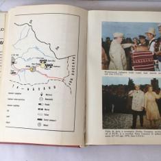 (T) Judetele patriei - Maramures, Monografie, Ed. Sport -Turism 1980