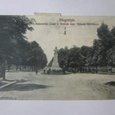Carte postala Targoviste-Bulevardul Carol I/Statuia Ioan Heliade Radulescu 1929