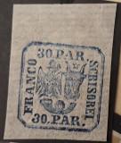 PRINCIPATELE UNITE l - 30 PARALE 1862 - hârtie vărgată, Stampilat