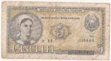 ROMANIA 5 LEI 1952 F