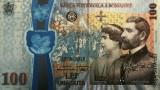 Romania, 100 lei 2018 UNC_Centenar Unire_polimer innobilat cu argint pur