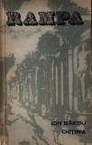 Chiţimia de Ion Băieşu