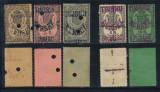 ROMANIA 1882 Bursa Bucuresti 5 timbre fiscale rare, inclusiv 3 mostre anulate, Istorie, Stampilat