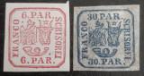 ROMANIA 1864 PRINCIPATELE UNITE, 6par. MNG si 30 par. MH. VEZI FOTO!, Nestampilat