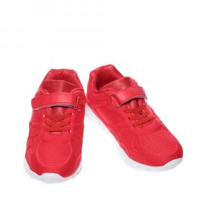 Pantofi sport copii Ulmina rosii