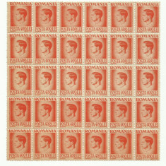 ROMANIA MNH 1945 - Uzuale Mihai I - fragment coala 400 L - 30 timbre