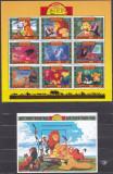 Cumpara ieftin DB Disney Uganda Lion King II MS + SS MNH, Nestampilat