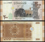 Siria 2013 - 200 pounds UNC