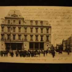 CARTE POSTALA. HOTEL TRAIAN, PIATA UNIREA
