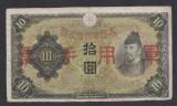A427 China Japan Japonia 10 yen 1938