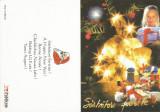 România, carte poştală dublă 12, felicitare de Crăciun şi Anul Nou