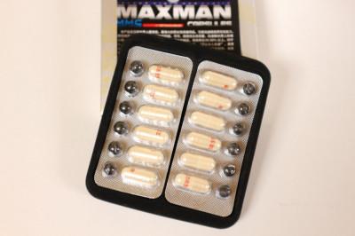MaXman IV - pt. probleme erectile, ejaculare precoce si marirea penisului foto