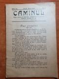 Revista caminul martie 1932-galati,revista clerului eparhiei dunarea de jos