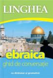 Ebraica - Ghid de conversatie |