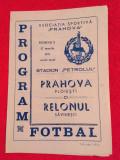 Program meci fotbal PRAHOVA PLOIESTI - RELONUL SAVINESTI (27.03.1977)