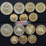 IRAN █ SET COMPLET DE MONEDE █ 50, 100, 250, 500, 1000, 2000, 5000 Rials █ UNC
