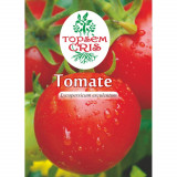 Seminte rosii Buzau 22 5 g