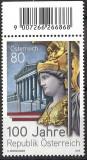 Austria 2018 - 100 de ani republica/ Parlamentul