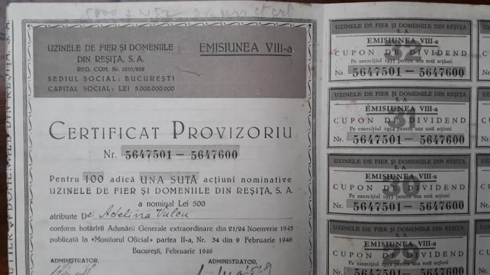 100 Actiuni a 500 lei Uzinele de fier Resita 1946 /vechi / actiune veche Romania
