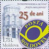 MOLDOVA 2018, Aniversari -25 de ani Posta Moldovei, serie neuzata, MNH, Nestampilat