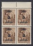 ROMANIA 1945 ARDEALUL DE NORD ORADEA I 2P/10F BL 4  MNH AUTENTIFICARE BODOR