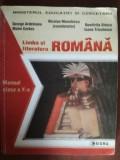Limba si literatura romana. Manual clasa a X-a- G.Ardeleanu, N.Manolescu, M.Cerkez, D.Stoica, I.Triculescu