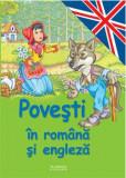 Povesti in romana si engleza/***