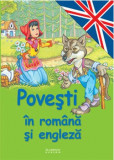 Povesti in romana si engleza/***, Flamingo Junior