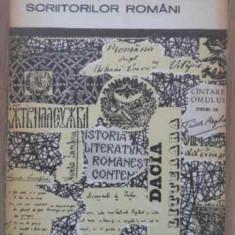 OBSERVATII ASUPRA LIMBII SCRIITORILOR ROMANI - AUREL NICOLESCU
